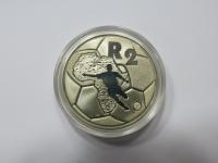 R2 Silver Coin